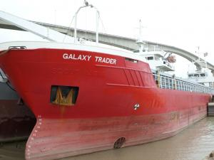 Photo of CEG_GALAXY ship