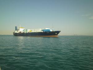 Photo of SHAKER 2 ship