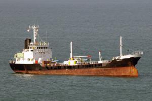 Photo of EDRICKO 1 ship
