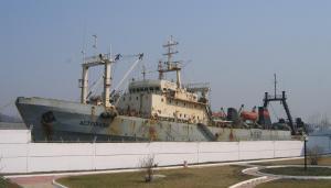 Photo of ASTRONOM ship