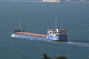 Photo of ASTOL ship