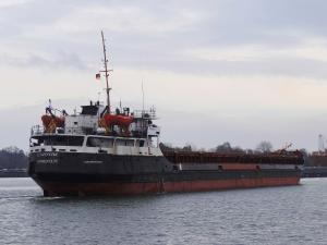 Photo of STAROPOLYE ship