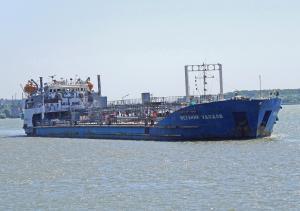 Photo of MEKHANIK UDODOV ship