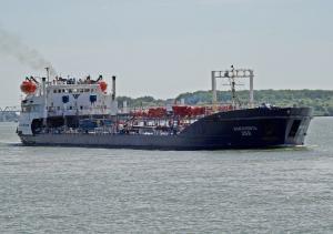 Photo of VOLGONEFT-259 ship