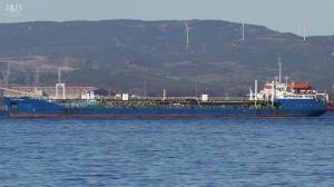 Photo of ATLANTIC WAVE 1 ship