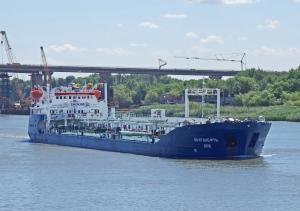 Photo of VOLGONEFT-268 ship