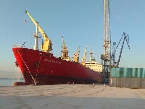 Photo of BRAZILIAN REEFER ship