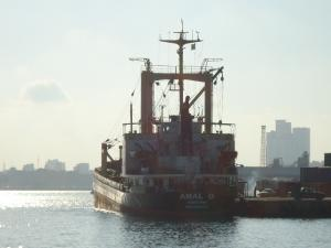 Photo of AMAL ship