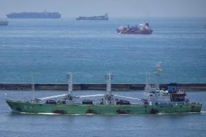 Photo of ORIENTAL CHILAN ship