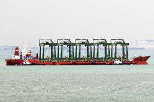 Photo of ZHEN HUA 17 ship