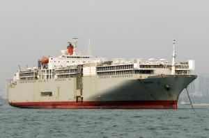 Photo of GHENA ship