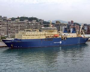 Photo of LODBROG ship