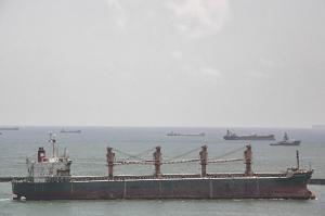 Photo of ZICA ship