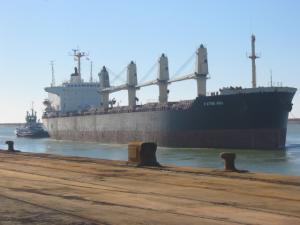 Photo of KUWAIT ANA ship