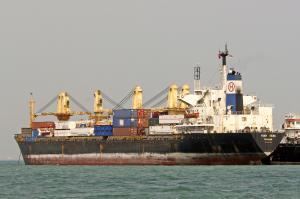 Photo of YUAN HENG ship