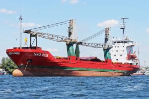 Photo of YAMAK JUNIOR ship