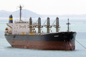 Photo of HARMONY ship