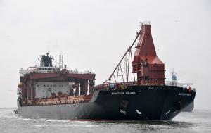Photo of BONTRUP PEARL ship