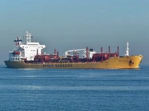 Photo of STOLT AQUAMARINE ship