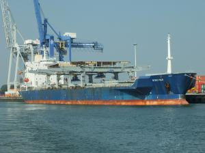 Photo of STAR FUJI ship