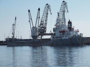 Photo of FIRAT ship