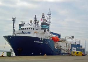 Photo of BIGORANGE XVIII ship