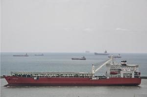 Photo of M.V.AVATAR ship