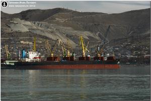 Photo of BILOXI BELLE ship