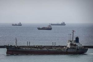 Photo of YONG AN ship