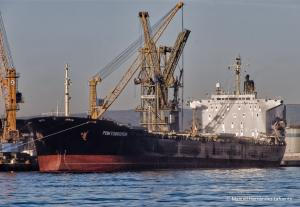 Photo of SHARMI ship