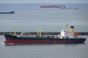 Photo of SEA DRAGON ship
