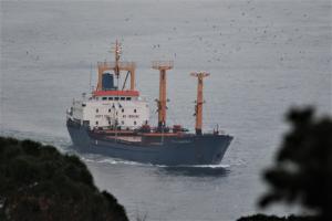 Photo of CETIN IMAMOGLU ship