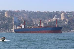 Photo of JINAN ship