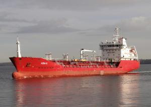 Photo of AZRA S ship