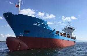 Photo of NIZAR ship