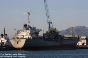 Photo of MEGAH CEMENT ship