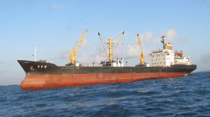 Photo of MU DU BONG ship
