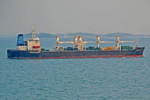 Photo of KING PRIDE ship
