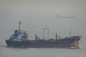 Photo of M/T POWER EASY ship