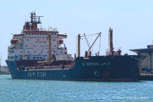 Photo of USTICA ship