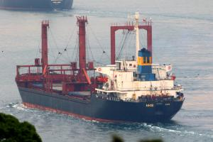 Photo of MV HH 18 ship