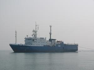 Photo of AKADEMIK NEMCHINOV ship