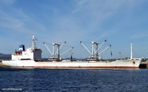 Photo of SANDINO BAY ship