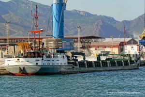 Photo of UNION NEPTUNE ship