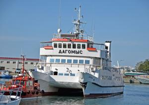 Photo of M/V DAGOMYS ship