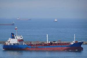 Photo of LUCK GROW 888 ship