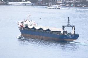 Photo of KAZIME ANA ship
