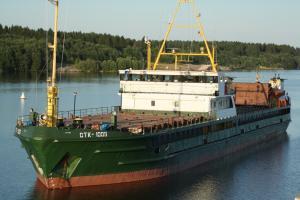 Photo of STK -1009 ship