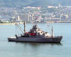 Photo of SAFEGUARD ship