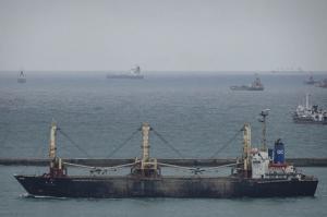 Photo of NATION_PROSPERITY ship